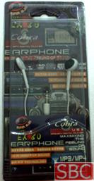 earphone-ex80