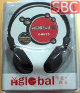headset-global-gh6251